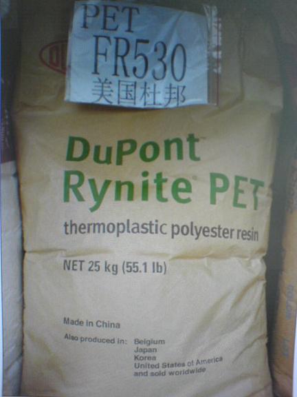 供应聚对苯二甲酸乙二醇酯PET