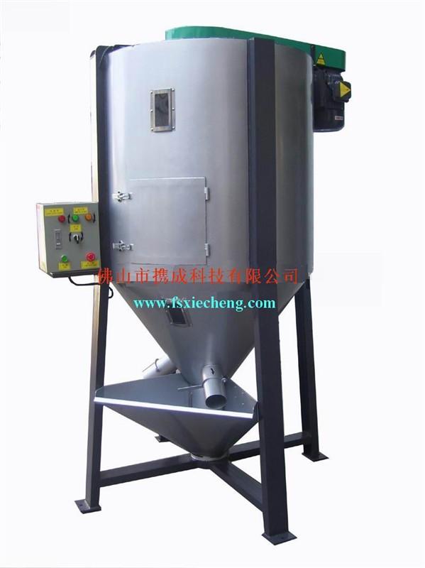 供应湖北、河南地区-搅拌机系列
