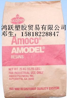 苏威-Amodel ET-1000 HS