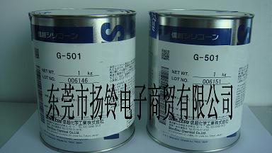 NXT专用油脂G-501