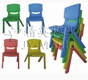 椅子模具开发 制造 生产 造型 设计(图)