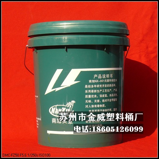 16升塑料桶