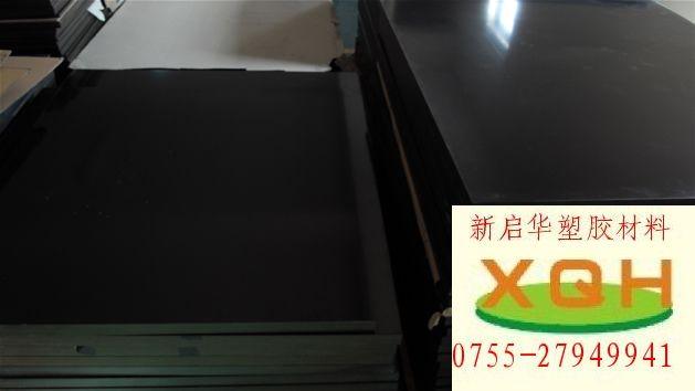 防静电酚醛树脂板,防静电电木板