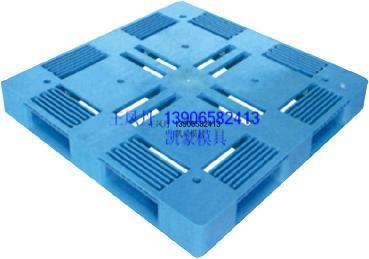 供应组合式垫仓板模具 托盘模具加工