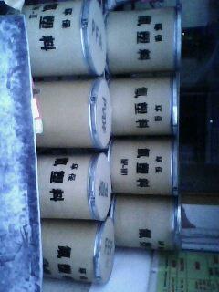 HiFill® PVDF CF10 BK PVDF