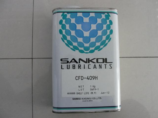 日本岸本产业润滑油SANKOL CFD-409H