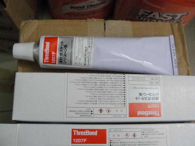 现货长期供应日本三键TB 1207F