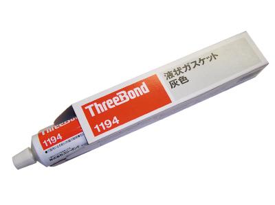 长期现货批发供应日本三键TB1194液态垫圈(灰色