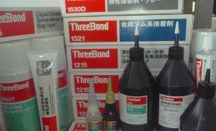 三键TB3062U UV胶
