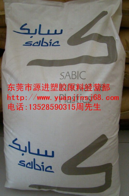 PC FXD9810 紫外线稳定剂 阻燃剂 脱模剂