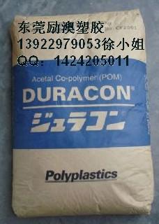2002 ED3002 日本宝理 PBT 2002