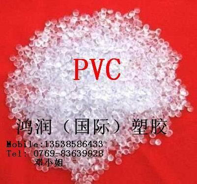 PVC GA-8705