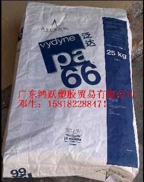 首诺PA66 R533T