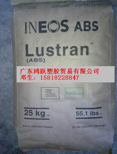 中等抗冲击ABS 450 Lustran