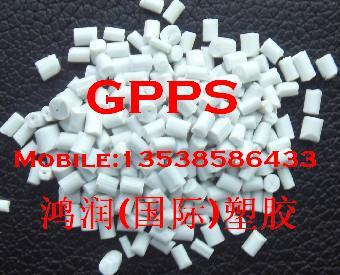 SUPREME GPPS SC208 PS (GPPS)