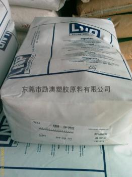 VL-4410 润滑性,2%硅树脂填充增强