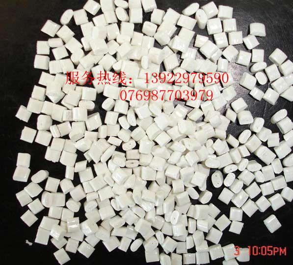 CALIBRE™ 200-6 电绝缘性PC塑胶