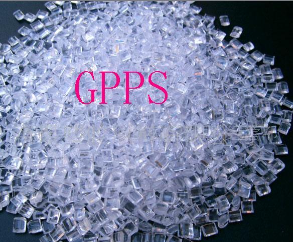 PS GPPS BEADS GPPS