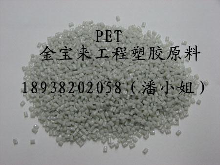 MDI PET PET-125 PET