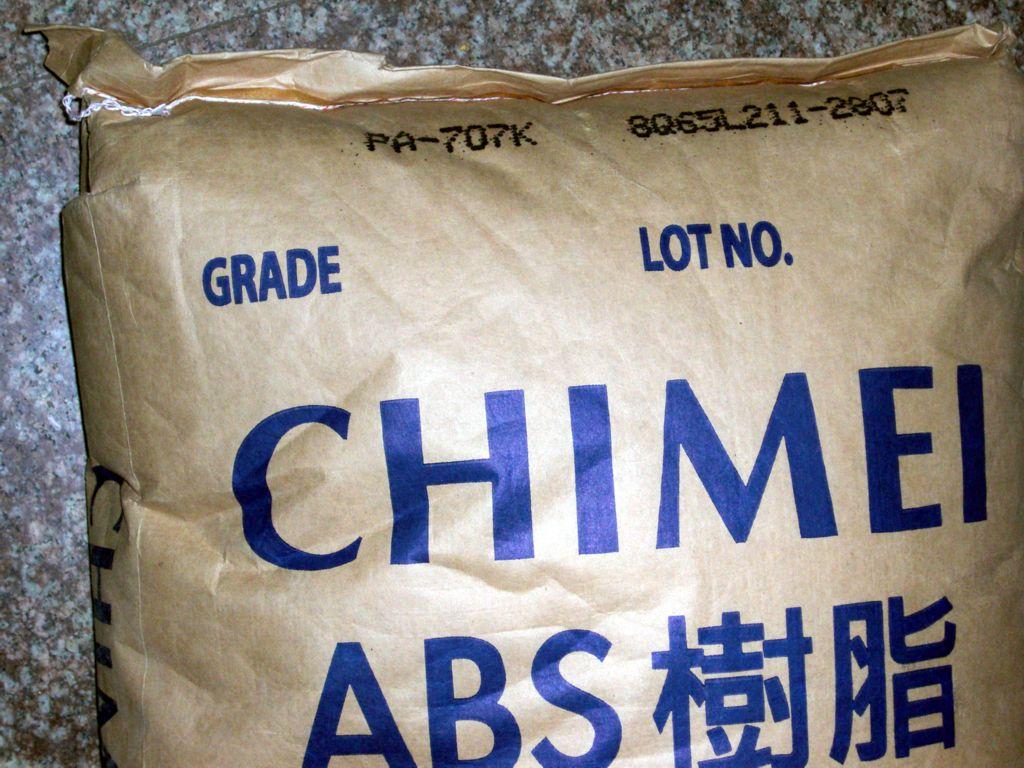ABS ABS树脂是五大合成树脂之一ABS