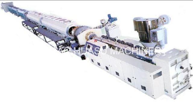 塑料管材机械
