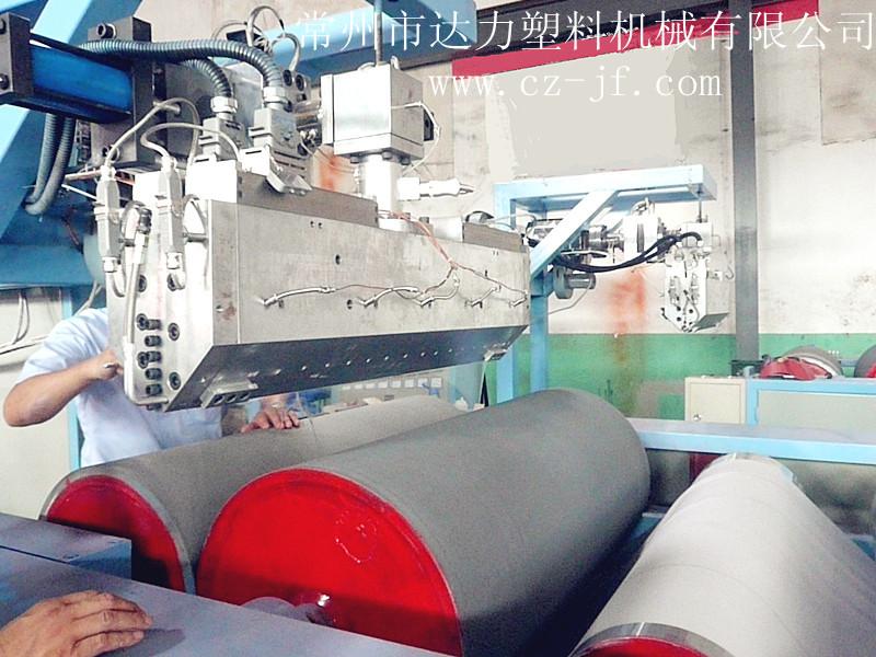 淋膜机 流延机 流延膜机组 涂膜机