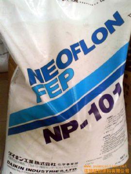 氟塑料FEP电线电缆专用料FEP塑胶原料