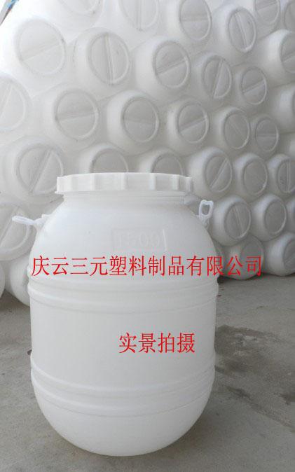150L150升果汁塑料桶大口塑料桶