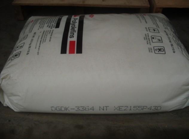 供应HDPE Petrothene® LR590005, - 全球塑胶网