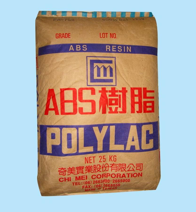 防火ABS~防火ABS塑料~ABS PA-763