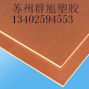 酚醛层压棉布板,酚醛层压棉布板,酚醛层压棉布板,酚醛层压棉布板