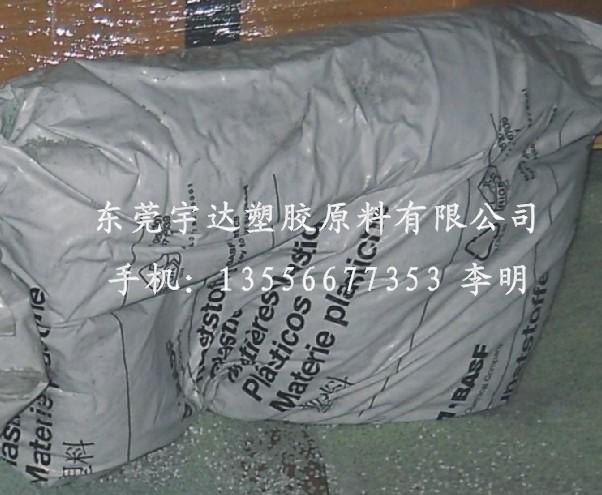 PA6 N190-200,PA6 N140-200,PA6 N150-200台湾