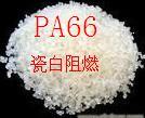 PA66 7500 AP 30