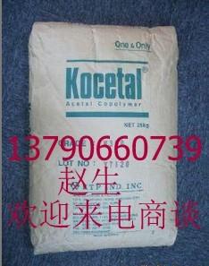 PA66 韩国科隆 KN333G30