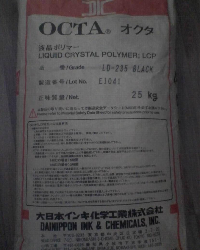 直营LCP*LCP*LCP*LCP日本油墨LCP NC-301(图*概述)