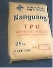 TPU 台湾欣顺 A903