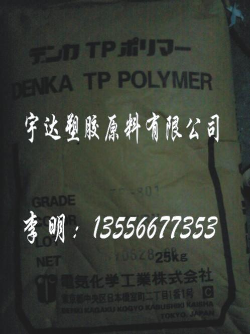 GPPS MT-3,GPPS MW-2,GPPS QP-1