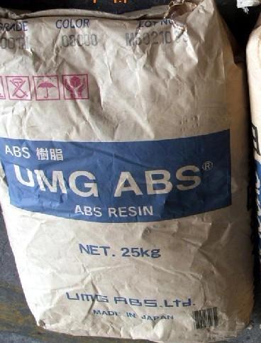 ABS 日本UMG VP-10J