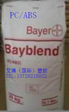 BAYER Bayblend Triax系列 PCABS