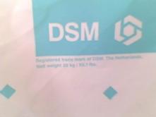 销售X6165   ( DSM Sarlink )销售弹性好TPV