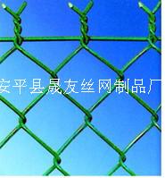 矿用勾花网、装饰勾花网、勾花护栏网厂