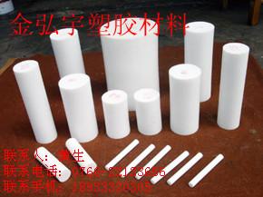 江苏聚四氟乙烯板,杭州聚四氟乙烯棒,连云港聚四氟乙烯厂家