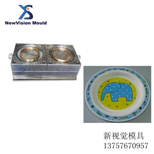 塑料圆盘模具|塑料碟子模具|日用塑料圆盘