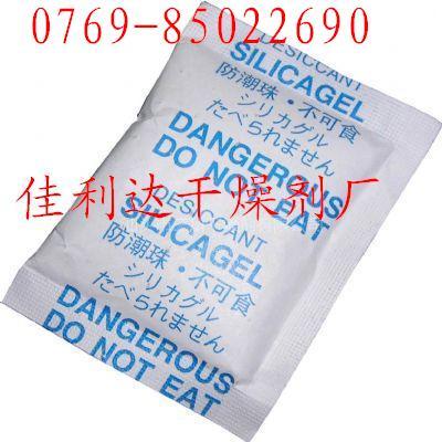 莲洲干燥剂,出口用环保干燥剂