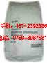 供应PBT 塑胶原料(聚对苯二甲酸乙酯)
