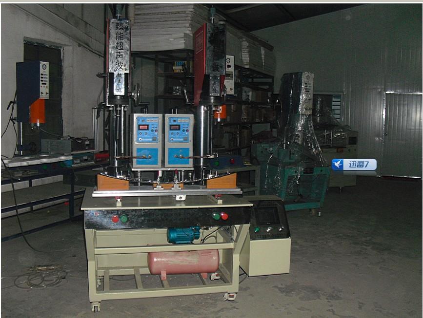 高频超声波热熔螺丝埋植机 高频塑胶焊接机