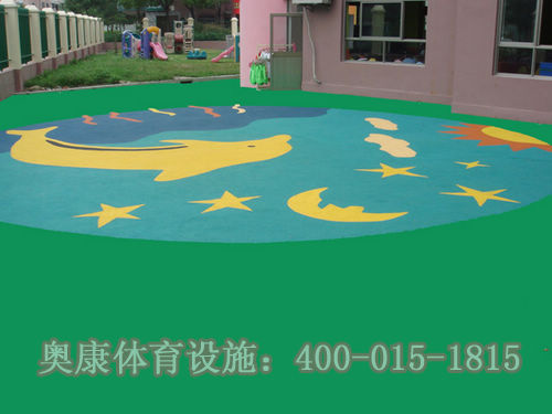 天津幼儿园塑胶地面、天津幼儿园塑胶铺装、天津幼儿园塑胶地板