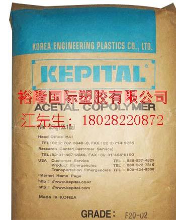 韩国工程PA66 Kepamid 2345GF