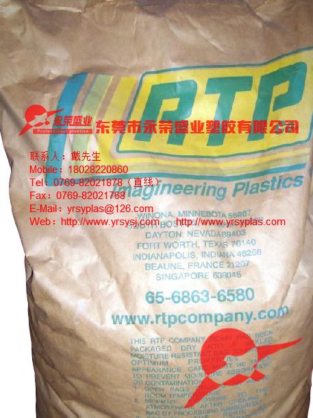 PPA RTP 4009 MS