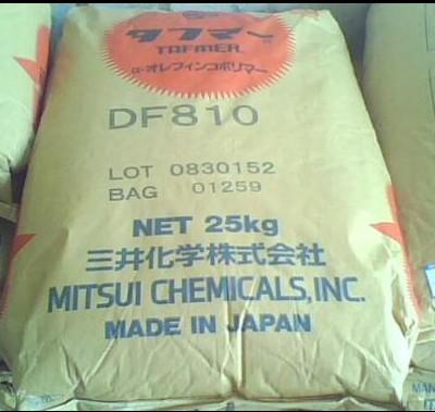 EPDM 3062EM 日本三井 EPDM物性 UL报告 SGS检测报 耐臭氧